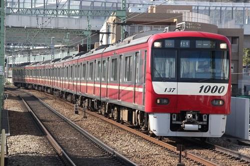 Keikyu 1000-03a.jpg