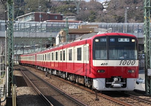 Keikyu 1000-04a.jpg