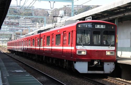 Keikyu 1600-110a.jpg