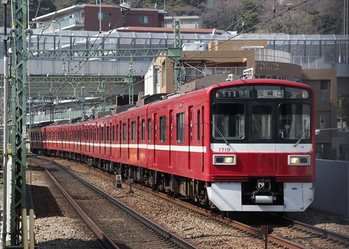 Keikyu 1700-02a.jpg