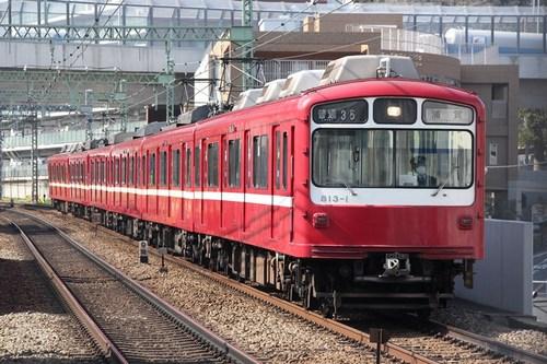 Keikyu 800-02a.jpg