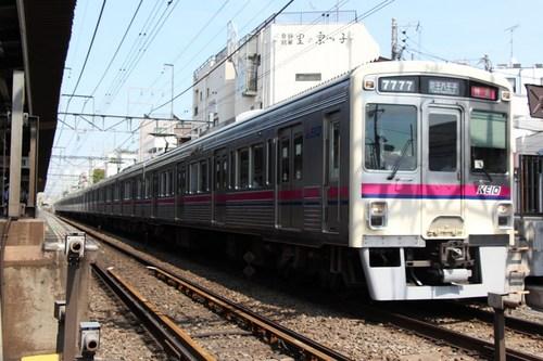 Keio 7000-201a.jpg