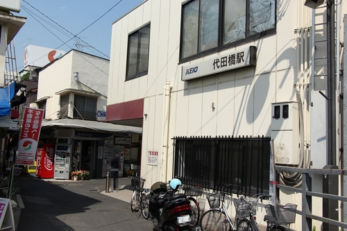 Keio Ditabashi station a.jpg
