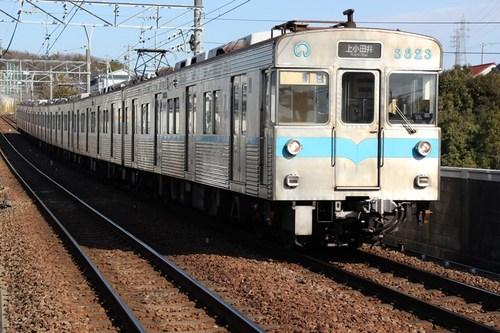 Nagoya City Subway 3000-309a.jpg
