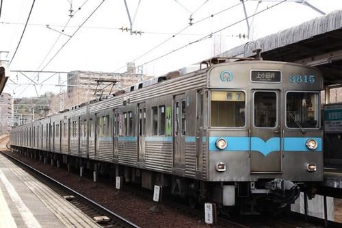 Nagoya City Subway 3000-324a.jpg