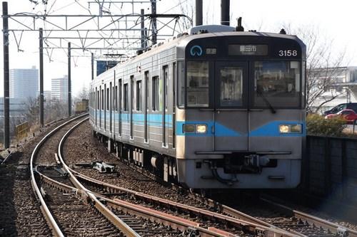 Nagoya City Subway 3050-355a.jpg