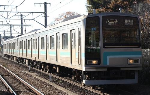 Sagami line205-500-202.jpg