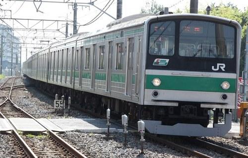 Saikyou 205-220a.jpg