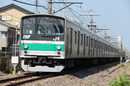 Saikyou 205-222a.jpg