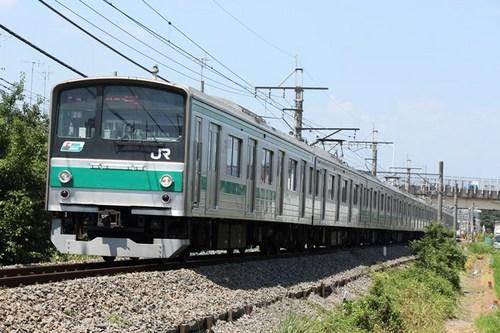 Saikyou 205-225a.jpg