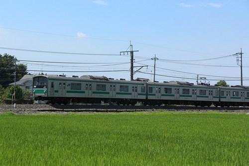 Saikyou 205-229a.jpg