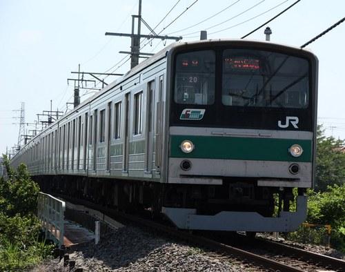 Saikyou 205-232a.jpg