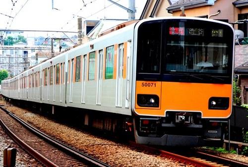 Tobu 50070-504a.jpg